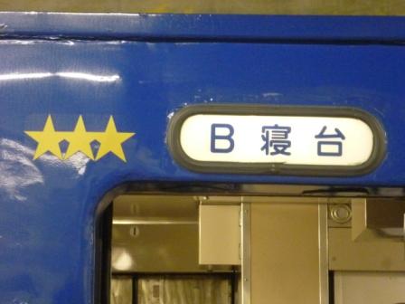 201107kobe 154