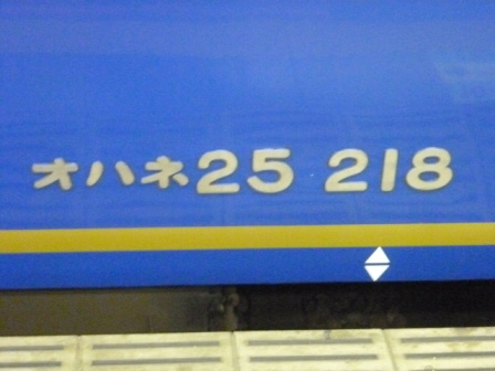 201107kobe 155