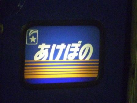201107kobe 164