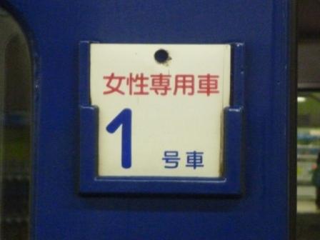 201107kobe 162