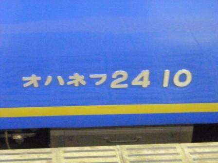 201107kobe 159