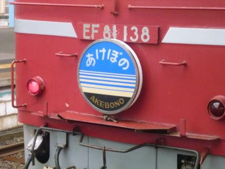 201107kobe 290