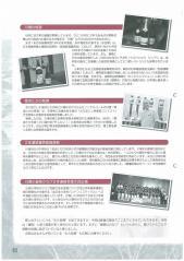 scan-4-3_convert_20130304091203.jpg