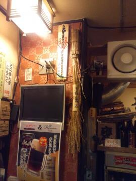 酒米稲穂(五百万石)