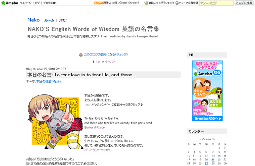 NAKOS English Words of Wisdom 英語の名言集50