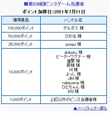 sc0005.png