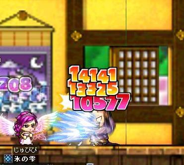 Maple100311_110036.jpg