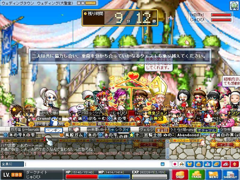 Maple100314_161456.jpg