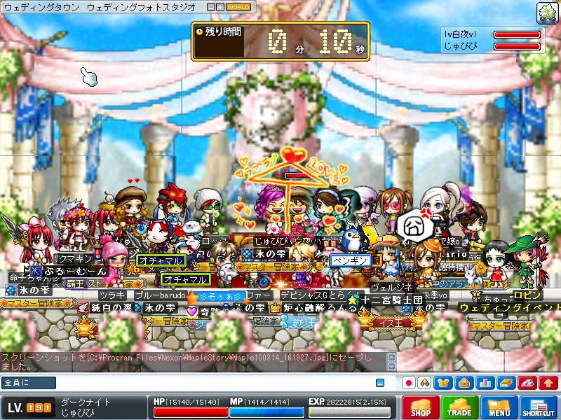 Maple100314_161930.jpg