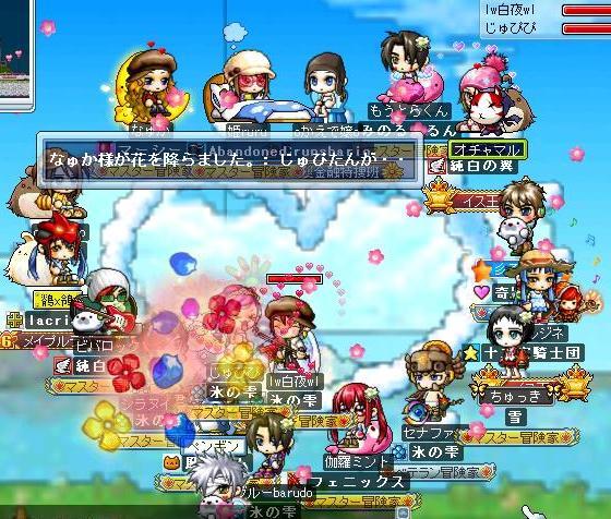 Maple100314_162940.jpg