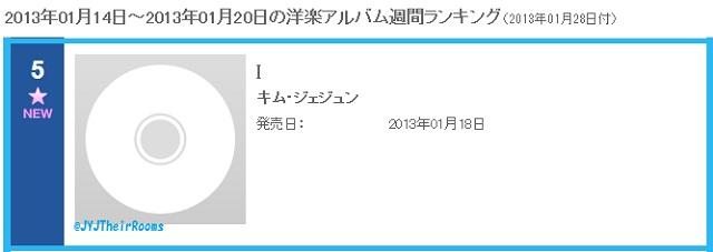 oricon-20130123.jpg