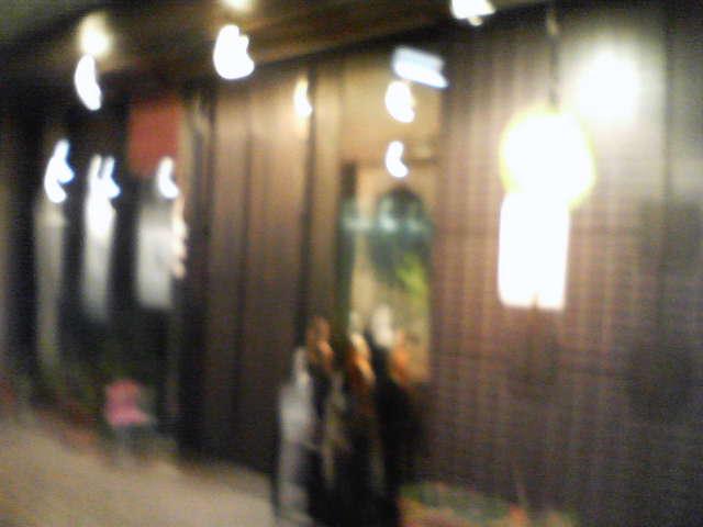 20091113_NECK_0001.jpg