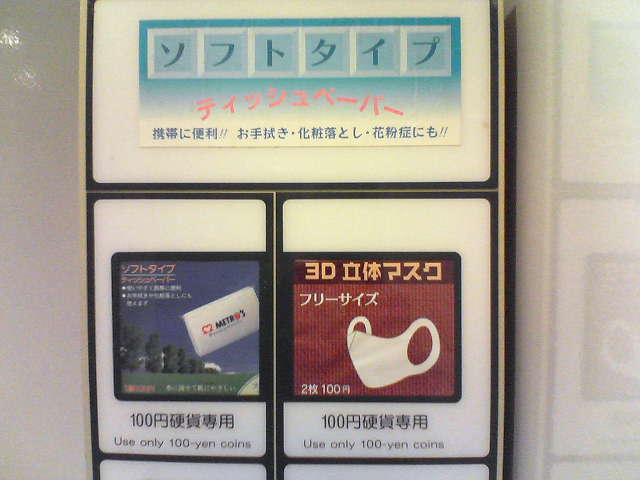 20091114_NECK_0014.jpg
