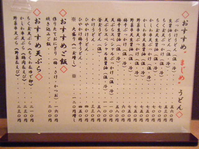 20091123_DSCF_0002.jpg