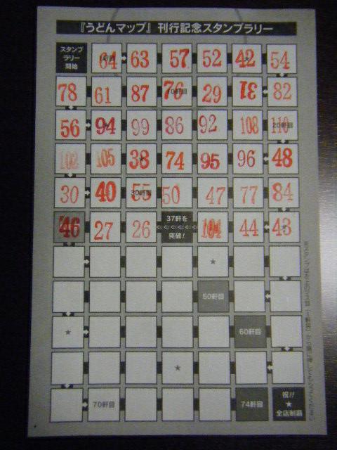 20091128_DSCF_0016.jpg