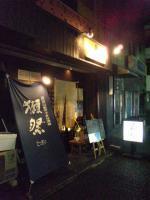 20130122_SBSH_0001.jpg