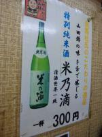 20130127_SBSH_0015.jpg