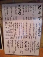 20130226_SBSH_0004.jpg