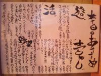 20130226_SBSH_0005_2.jpg