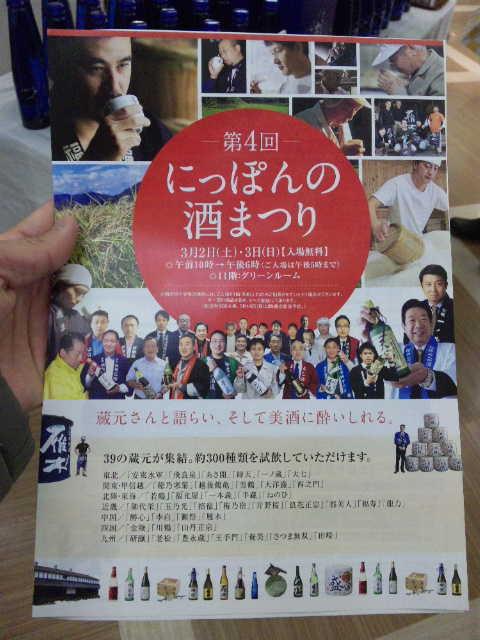 20130302_SBSH_0003.jpg
