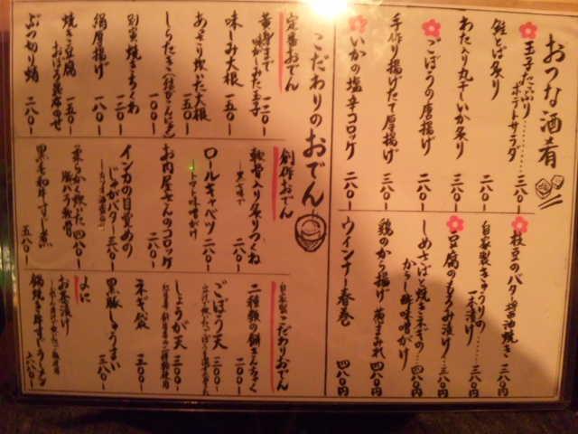 20130302_SBSH_0008.jpg
