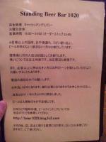20130302_SBSH_0026.jpg