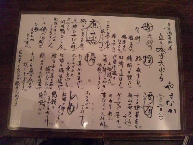 20130302_SBSH_0028.jpg