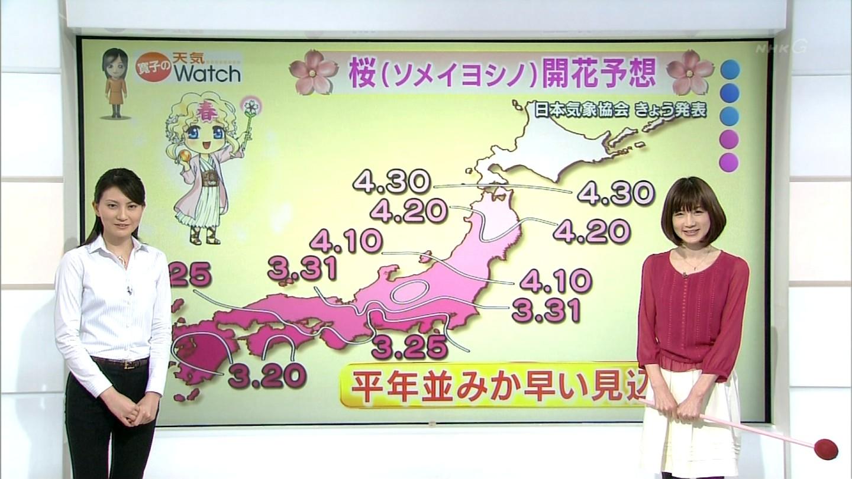 井上あさひ投稿画像112枚&minisuka Tv Asami近藤あさみ