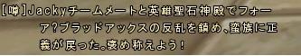 20130318_04.jpg