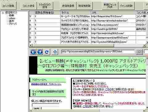 480-2010y01m19d_115657312.jpg