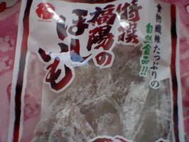 HNI_0041_20100110145409.jpg