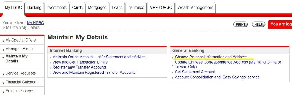 HSBCの住所変更手続きその1