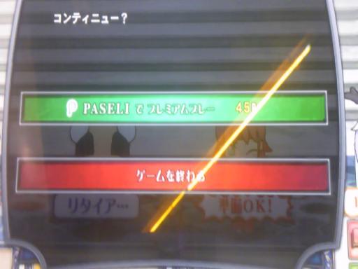 resized_111003_2013~01
