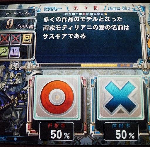 50_50a.jpg