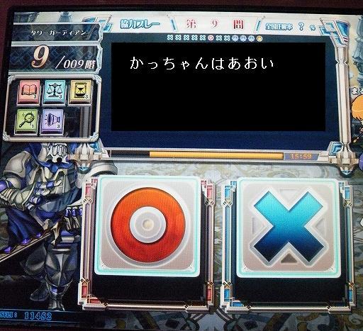DSCF8162.jpg
