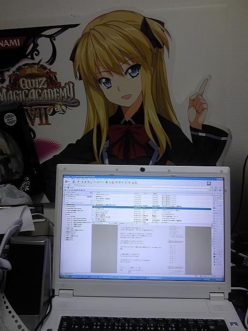 SH3B0010.jpg