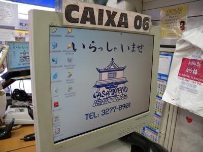 DSCN6152.jpg