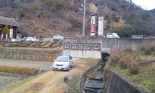 竹の内峠 途中