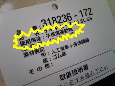 1130-1
