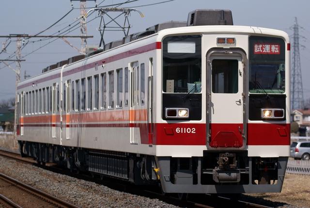 DSC04254(1) - コピー