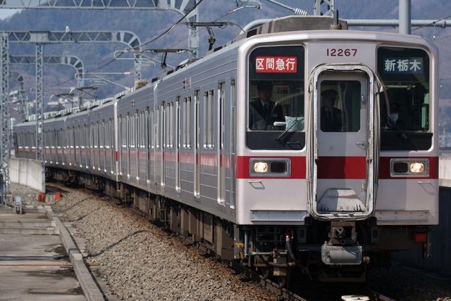 DSC04212(1) - コピー