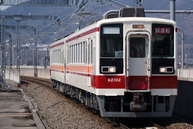 DSC04238(1) - コピー