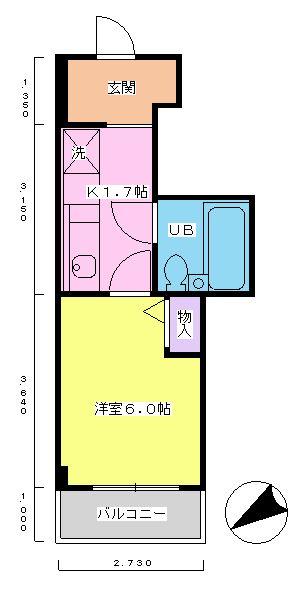 栗泉堂ビル209