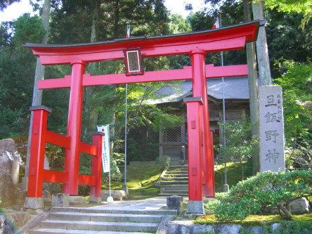 旦飯野神社(阿賀野市宮下)01