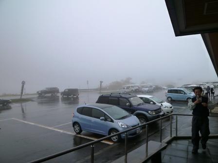 摩周湖駐車場