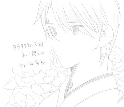091209きみ恋