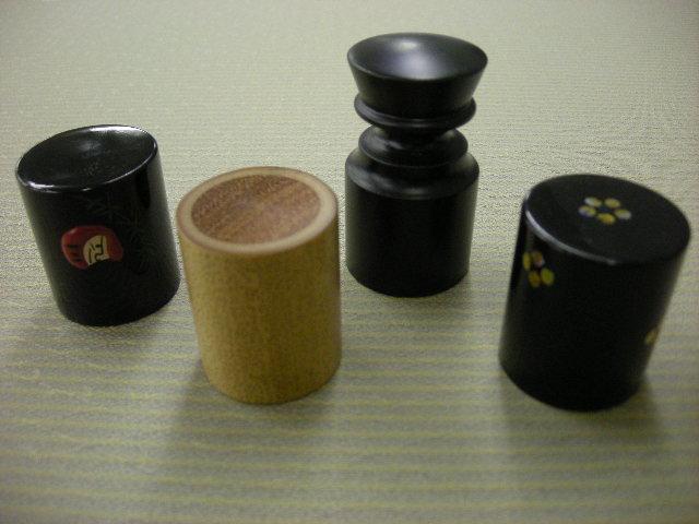 jikusaki 2