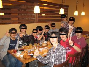 IMG_1340_convert_20100614164812.jpg