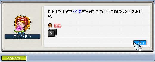 ueki.jpg
