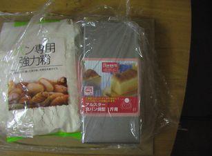 パン型 3